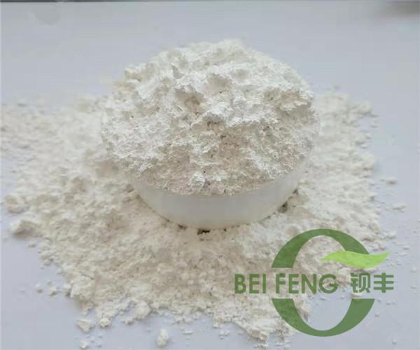 粉末涂料(liao)用硫酸�^