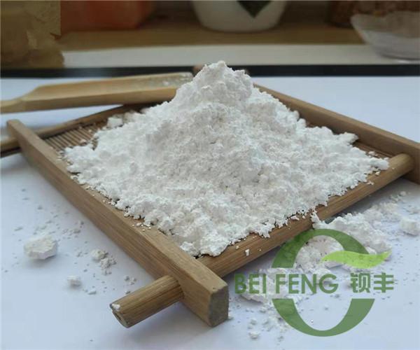 �x�(che)片用硫酸�^